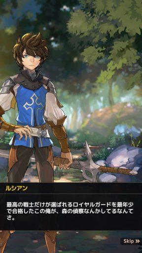 Screenshot_20180407-145457