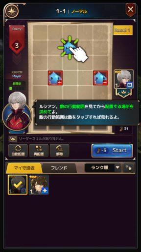 Screenshot_20180407-145514