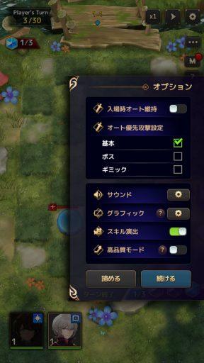 Screenshot_20180407-150226