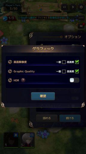 Screenshot_20180407-150236