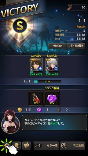 Screenshot_20180407-151016