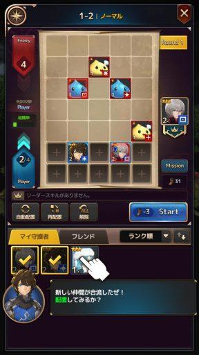 Screenshot_20180412-003522