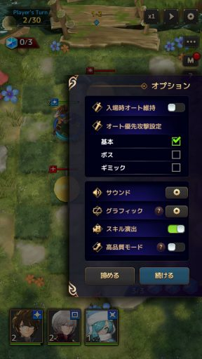 Screenshot_20180412-003648