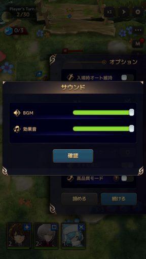 Screenshot_20180412-003652