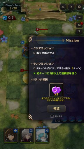 Screenshot_20180412-003752