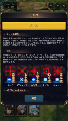 Screenshot_20180412-003756