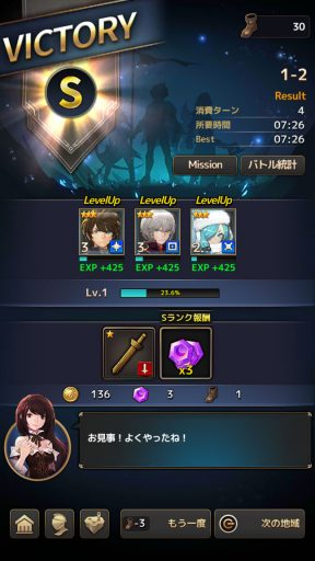 Screenshot_20180412-004315