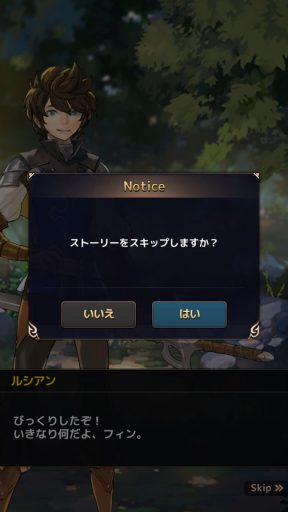 Screenshot_20180412-004326