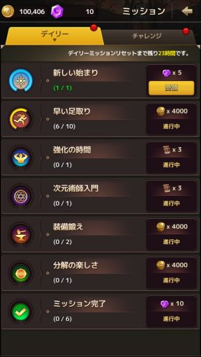 Screenshot_20180412-005315