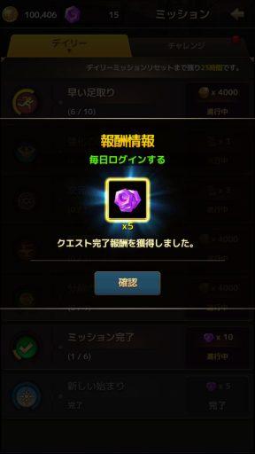 Screenshot_20180412-005329