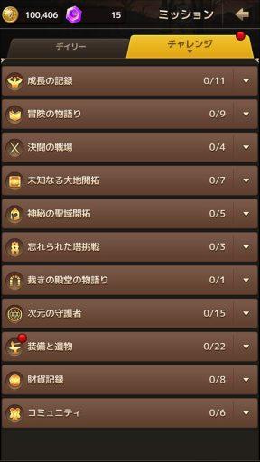 Screenshot_20180412-005416