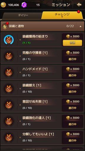 Screenshot_20180412-005419