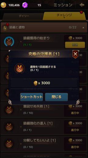 Screenshot_20180412-005423