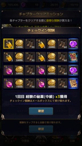 Screenshot_20180412-005446