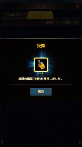 Screenshot_20180412-010221