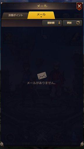 Screenshot_20180412-010224