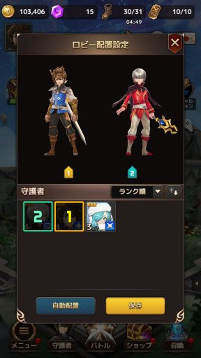 Screenshot_20180412-010311