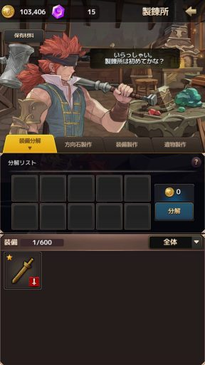Screenshot_20180412-010341