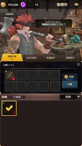 Screenshot_20180412-010345
