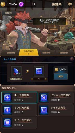 Screenshot_20180412-010348