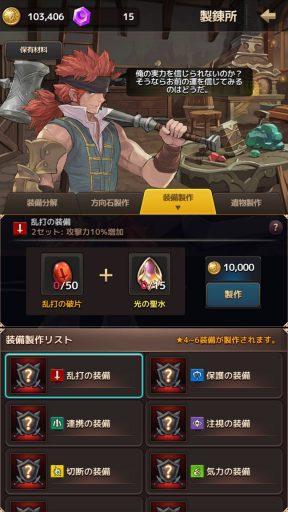 Screenshot_20180412-010401