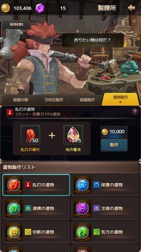 Screenshot_20180412-010417