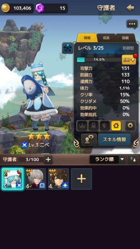 Screenshot_20180415-202518