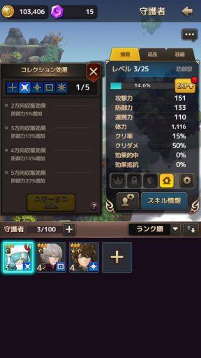 Screenshot_20180415-202522