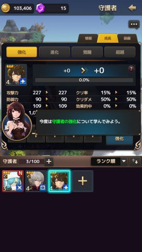 Screenshot_20180415-202525