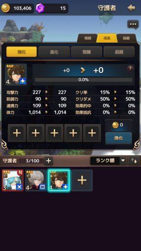 Screenshot_20180415-202535