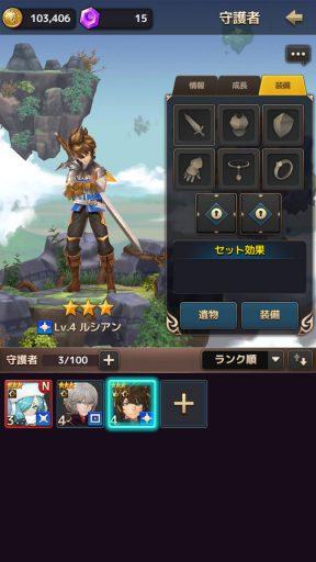 Screenshot_20180415-202538