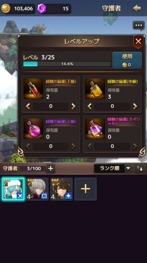 Screenshot_20180415-202546