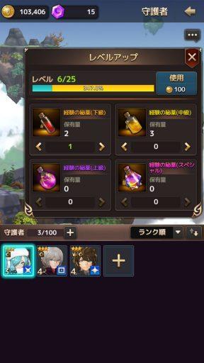 Screenshot_20180415-202554