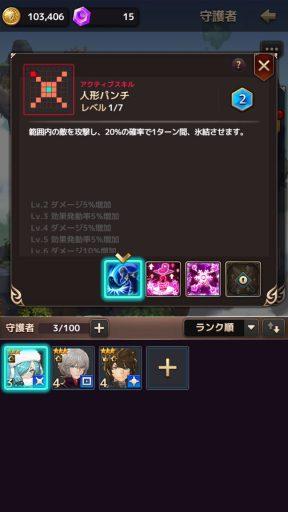 Screenshot_20180415-202614