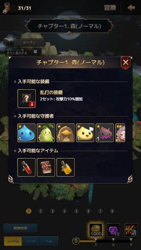 Screenshot_20180418-020728