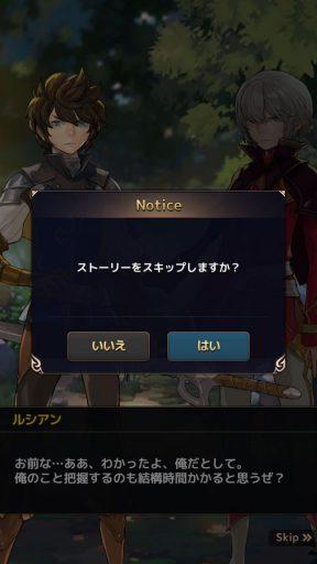 Screenshot_20180418-020758