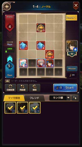 Screenshot_20180418-020801