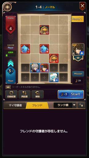 Screenshot_20180418-020814