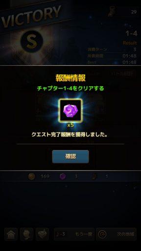 Screenshot_20180418-021028