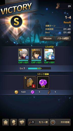 Screenshot_20180418-021031