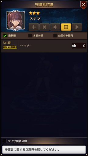 Screenshot_20180418-021119