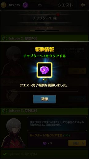 Screenshot_20180418-021236