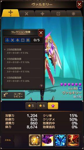 Screenshot_20180418-021300
