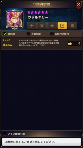 Screenshot_20180418-021316