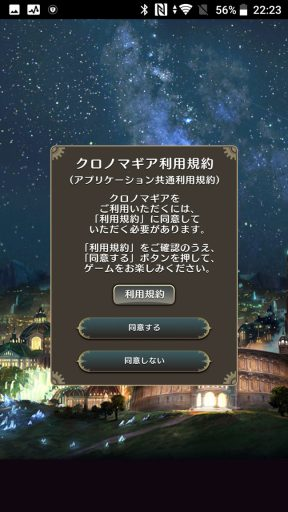 Screenshot_20180418-222315