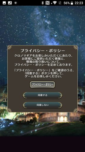 Screenshot_20180418-222328