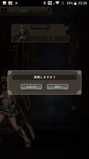 Screenshot_20180418-222636