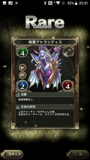 Screenshot_20180418-223118