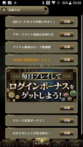 Screenshot_20180418-223218