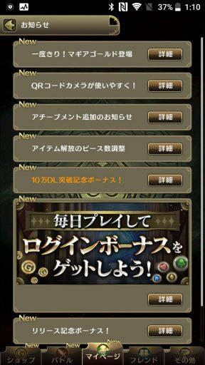 Screenshot_20180423-011054